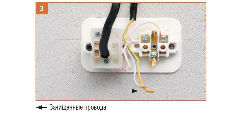 удовольствием монтаж блока розетка и выключатель информация обмен