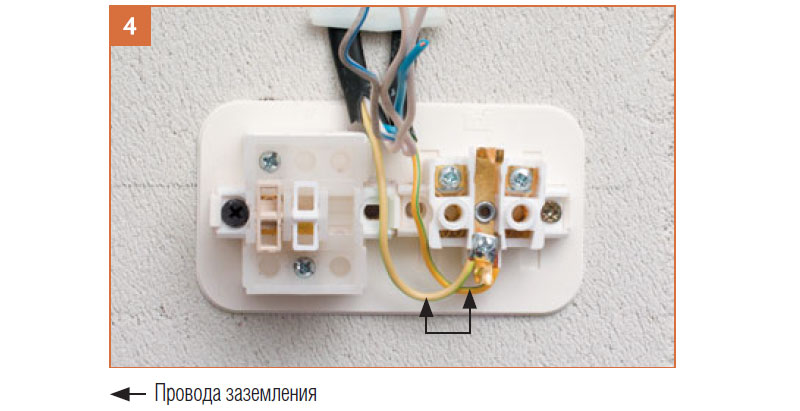 этом, монтаж блока розетка и выключатель пятна
